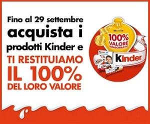 Buoni Sconto Kinder Ferrero