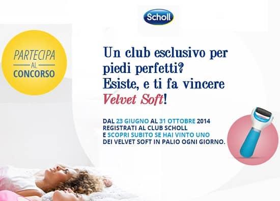 scholl  2