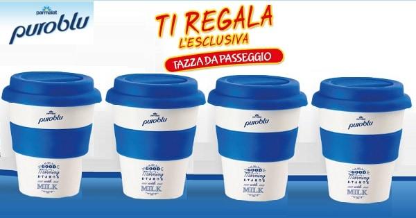 Parmalat-tazza-da-passeggio-in-omaggio