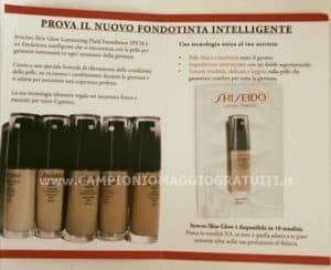 Campione-omaggio-Shiseido