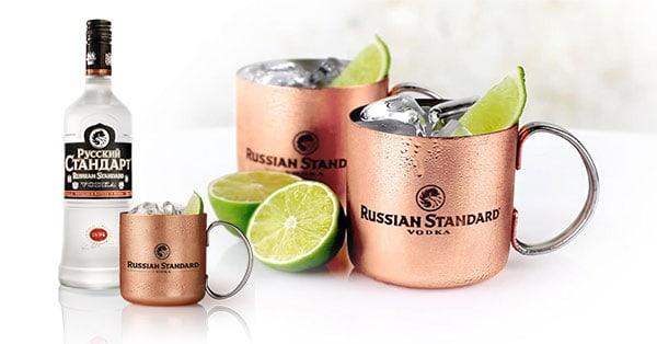 Concorso Russian Standard Copper Mug
