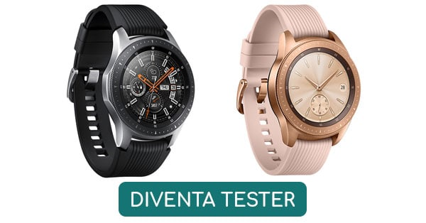 Diventa tester Samsung Galaxy Watch
