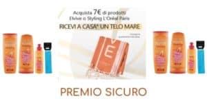 Premio sicuro Elvive