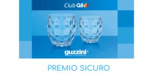 premio certo Guzzini