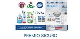 Premio sicuro Guzzini